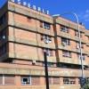 Consiglio di Stato riapre Ospedale di Trebisacce