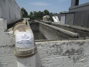 L'impianto di depurazione di Crosia, sequestrato dalla Guardia costiera di Corigliano