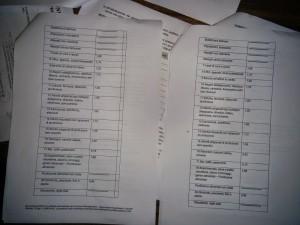 I due documenti di Montegiordano e Oriolo messi a confronto (fonte: ilnuovocammino.blogspot.it)