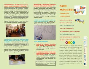 Brochure di descrizione Agorà Multimediale - fronte