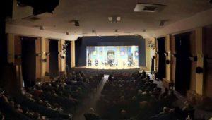 auditorium-massimo-troisi